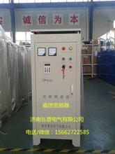 配电柜配电柜厂家排名嘉信高压变频柜的电路图