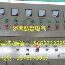 自动化颗粒机厂家颗粒机控制柜价格机器人控制柜
