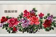 富贵荣华·软裱刺绣画\郑州威斯顿商贸有限公司
