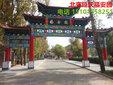 北京什么公墓陵园好?北京延庆福安园公墓图片