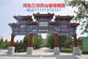 北京周边什么公墓陵园好?河北三河灵山宝塔陵园图片