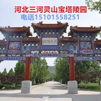河北三河灵山宝塔陵园-三河灵山宝塔陵园-灵山宝塔陵园