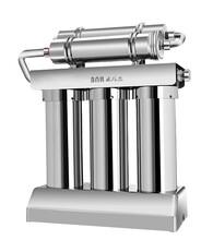 BNR双磁活化净水器