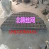 安平北篩絲網專業生產加工絲網除沫器不銹鋼PP除霧器