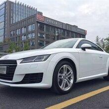 上海租车哪家好轿车自驾商务车机场接送奥迪豪车租赁