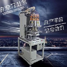 腾创广东自动锁螺丝机多轴锁螺丝机转盘式螺丝机图片