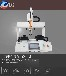 广东腾创双平台式自动锁螺丝机广东平台式锁螺丝机佛山螺丝机