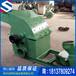 郑州颂神专业生产大型木片机900型菇木粉碎机