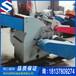 供应菌用木屑机1000型1200型1500型1800型