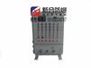 北京厂家生产防爆配电柜实力厂家生产价格便宜性能稳定可靠