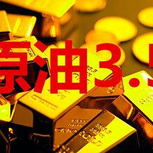 重庆国际期货正规平台开户