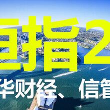 天津恒指期货正规平台开户