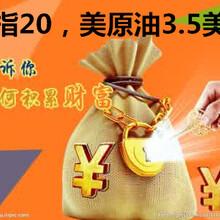 郑州国际期货手续费图片