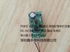 供应手电筒功能IC升压/降压升压恒流驱动IC