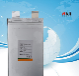 vikli电芯3.2v60AH风能系统磷酸铁锂电池可充电锂电池