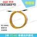 十堰市停车场光纤跳线直销电信级单模多模工程来特优价光纤跳线