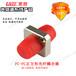 大冶酒店光纤法兰盘工厂电信级单工供应来特优良光纤法兰盘