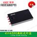 石首商场光纤盒供应4口4芯电信级批发来特精良光纤盒
