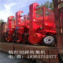 黑龙江秸秆粉碎收集机玉米秸秆青储机专业批量生产