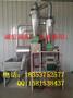 家用面粉机厂家在哪对辊式磨粉机价格图片