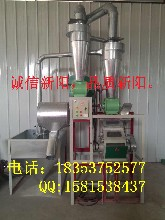 小型五谷杂粮面粉机价格面粉加工机图片图片