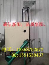 自動上料面粉機組效率如何小麥磨粉機質量好圖片