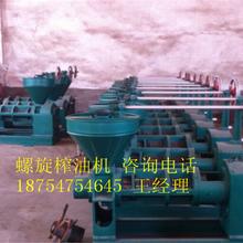 大型螺旋榨油機視頻多功能螺旋榨油機價格圖片