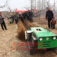 自走式多功能开沟施肥机厂家田园管理机性能特点图片