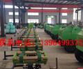 邢台青贮打捆包膜机专业生产厂家