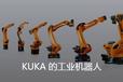 德国库卡机器人亮相2018无锡太湖机床展