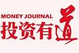 江西鑫合晟大宗商品交易所会员单位怎么选择,哪个正规?