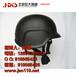 防弹头盔价格,CF防弹头盔