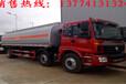 徐州5吨流动加油车报价