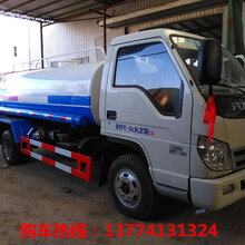福田5吨洒水车真实报价图片