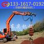 挖掘机螺旋钻机液压螺旋地钻图片