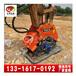 北奕機械打夯機挖機裝的液壓振動夯