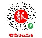 河北沧州登报证件遗失挂失公司清算注销登报要多少钱怎么登报