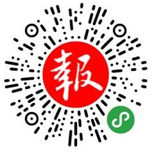 广东信息时报登报怎么登报多少钱证件遗失挂失登报注销清算登报