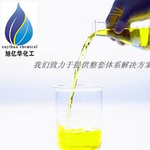 热销推荐氮丙啶交联剂5008H
