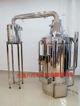 酿酒设备|白酒器械|日化洗涤设备