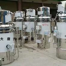 不锈钢酿酒设备|消毒水制做设备
