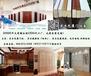 重庆实木橱衣柜定制厂一?#21496;?#19977;七一五九七一三实木包覆门板与柜体同色配套厂家