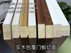 大同實木包覆門板-新工藝小邊框實木拼框門多少錢一平