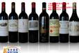 广州进口法国红酒怎么进口丨广州专业清关公司