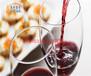 进口西班牙红酒清关哪家专业