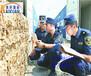 浦东机场进口Intel处理器报检