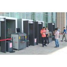 厦门安检机价格供应NQR邮件安检机厂家销售