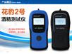 酒精测试仪价格花豹2号酒精测试仪便携式吹气酒精测试仪厂家直销