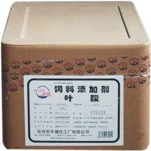 叶酸价格叶酸含量叶酸生产厂家图片