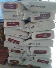 生物素价格生物素含量生物素生产厂家图片